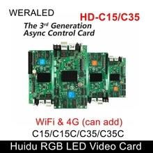 WERALED הבחירה הראשונה Huidu Asynchronization HD C15/HD C15C/HD C35 מלא צבע LED וידאו כרטיס, יכול להוסיף אלחוטי WIFI/3G/4G מודולרי