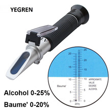 Wine 0-25% Alcohol Refractometer Baume' Alcohol Concentration Tester ATC Alcohol Content Meter for Grape Wine Brewing цена 2017
