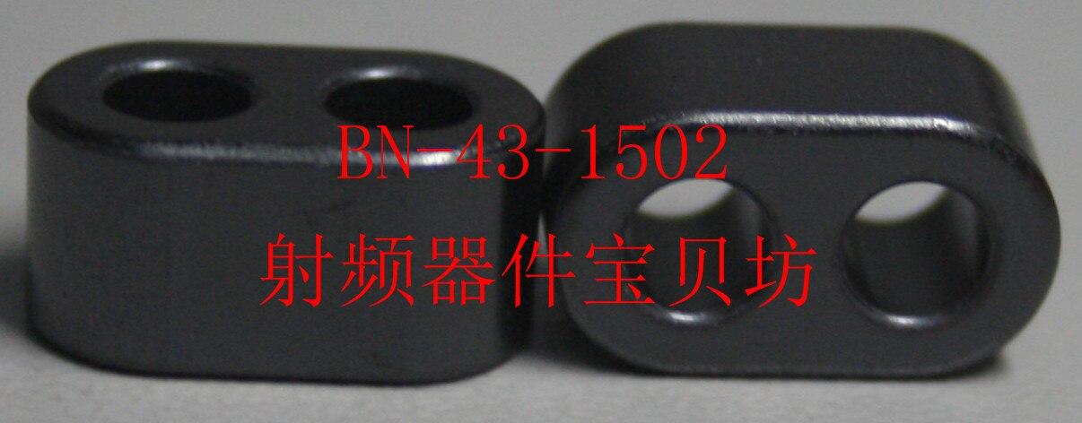 American RF Double-hole Ferrite Core: BN-43-1502