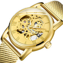 HVENSHI Classic Men Automatic Mechanical Watch Mesh Band Transparent Thin Case Hollow Skeleton Male Luminous Hands Wrist Watch(China)
