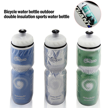 Cycling-Equipment Bicycle Water-Bottle Hot-Cold-Water Outdoor 710ML Dual-Layer