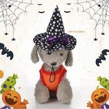 1 шт., костюм для кошек и собак на Рождество, шляпы для косплея, Хэллоуин, украшение с бантом, напечатанные звезды, Аксессуары для кошек