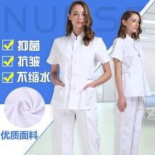 Одежда для медсестер летнее платье с коротким рукавом костюм