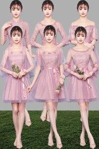Image 5 - 新しいエレガントチュールプラスサイズのレースの花グレーピンク淡モーブ花嫁介添人ドレス、結婚式のゲストドレス、夏のパーティードレス