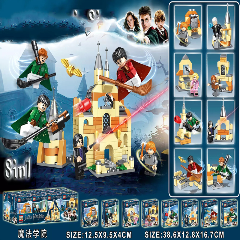 New 8 In 1 Bricks Justice Magician Magic School Compatible Legoingly Harry Building Blocks For Children Figure Christmas Gift