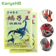 16pcs/2bags Scorpion Venom Medical Plaster Pain Relief Patch Joint Ache Adhesive Stickers Arthritis Rheumatoid Orthopedic A064 16pcs 2bags pain relief patch neck muscle orthopedic plasters ointment joints orthopedic medical plaster sticker a098