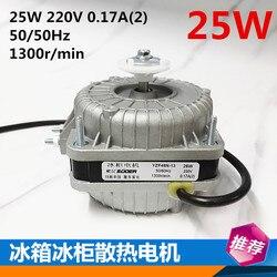 Moteur à condensateur 25W pour réfrigérateur | Accessoires de congélateur, pôle ombré, moteur à induction, moteur à condensateur