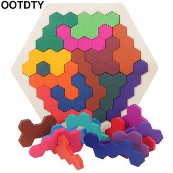 Bloques de patrón de madera rompecabezas caja juguetes
