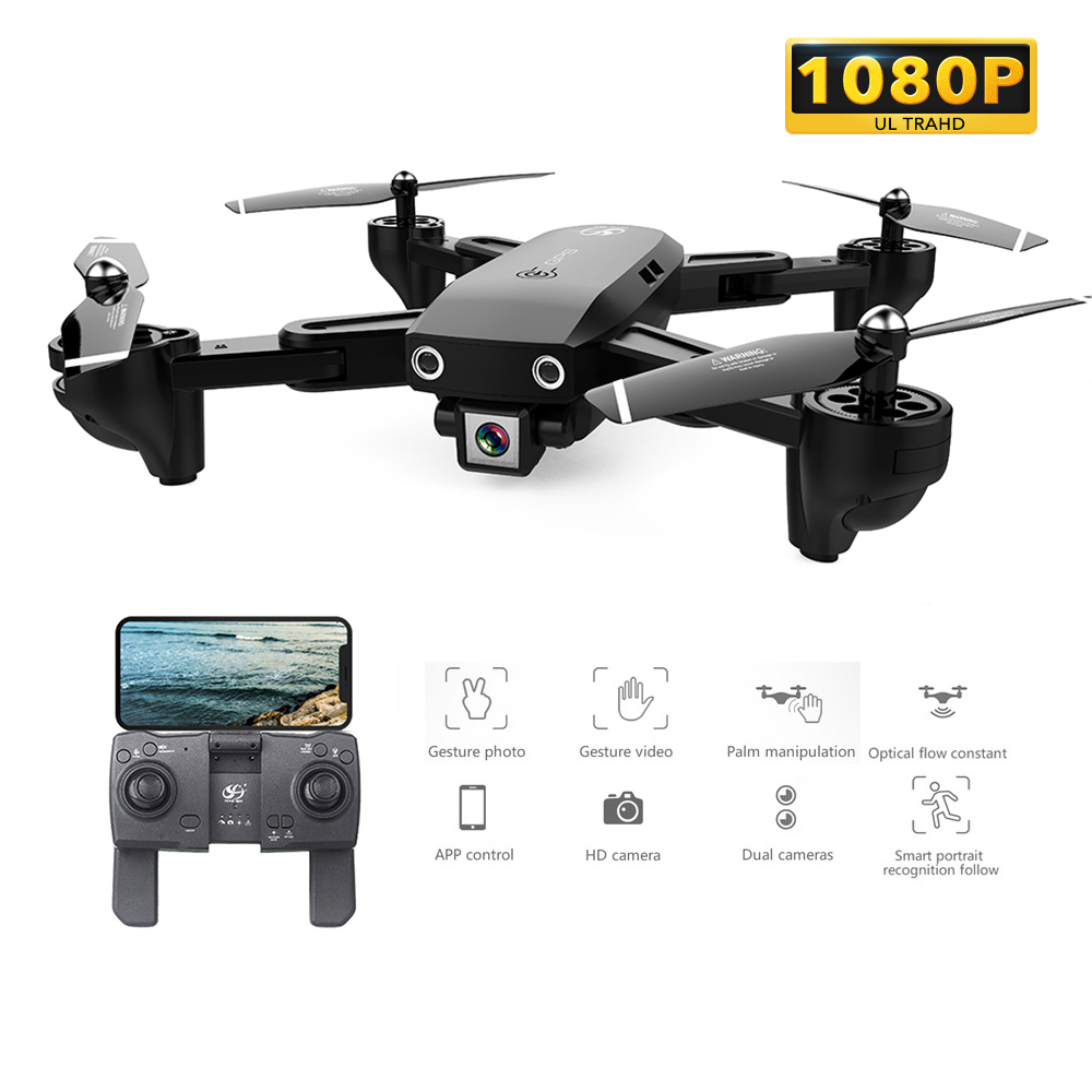 CSJ S166GPS 2.4G 4CH GPS Drone Gesture Photos/Video Dynamic Follow WIFI FPV 1080P Camera 18mins Flight Time RC Drones Quadcopter
