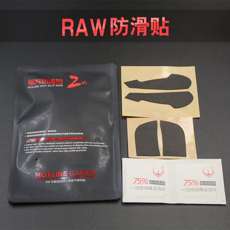 Original Hotline Games Mouse Skates Side Stickers Sweat Resistant Pads Anti-slip Tape For Steelseries Sensei RAW XAI FN MLG Ten