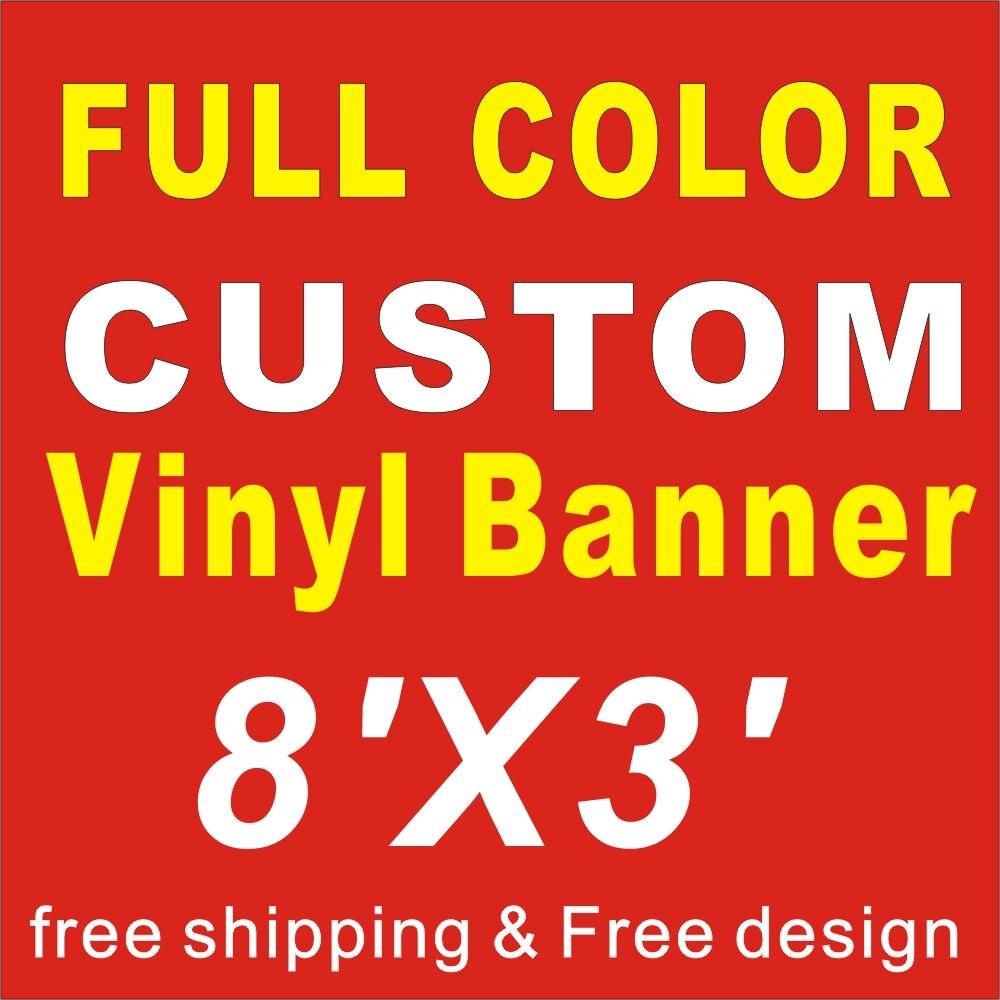 Bannière en vinyle en gros 8 'X 3'/6'x4 '/12'x2'/impression couleur personnalisée livraison gratuite et design. Bannière de panneau d'affichage extérieur!