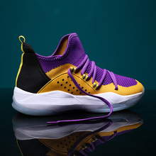 Professional Men Basketball Shoes Rubber Sole Anti-skid Sneakers Men Breathable Outdoor Basketball Ankle Trainers Basket Homme boussac men basketball shoes for outdoor male ankle boots anti slip sport sneakers support stability mens trainers