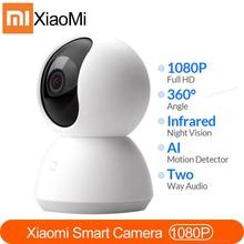Новейшая версия xiaomi Mi Smart веб камера угол 360 градусов 1080P HD ночное видение беспроводная Wi Fi IP веб камера Умный дом приложение для умного дома