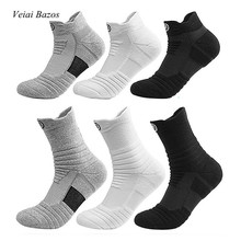 Men's 2 Pairs Sports Towel Thick Basketball Sock Ankle Terry Winter Warm Men Cot
