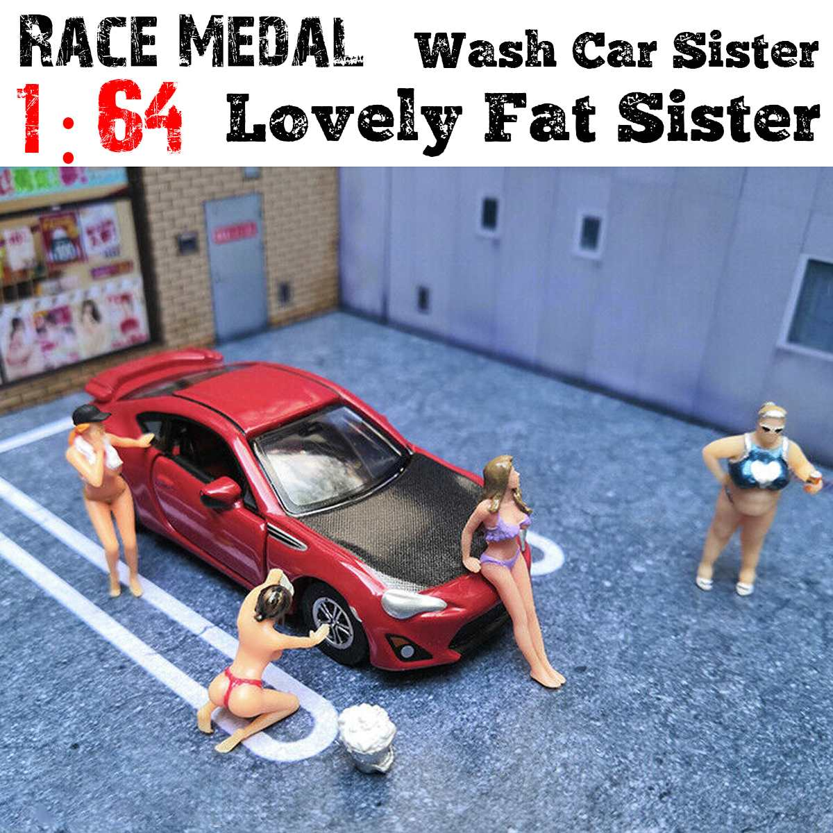 Race Medal 1:64 Figure Diorama Car Wash Sister Bikini Lovely Fat Sister Scenario Model For Matchbox For Model Lover Toys