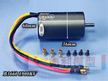 Model accessories / Brushless inner rotor motor / B3660 motor KV1900 for fixed wing drone