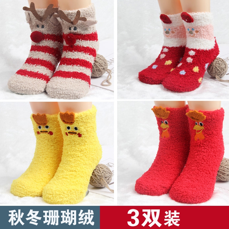 OLE Children's Neutral Christmas Coral Fleece Padded Boys And Girls In Autumn And Winter Mao Mao Носки Winter Floor Носки