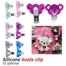 Baby Toy Pacifier Holder Cute koala Silicone Clip Gift Teether Teething Accessories DIY Tool