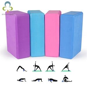 EVA Gym Blocks Foam Brick Training Exercise Fitness Tool Yoga Bolster Pillow Cushion Stretching Body Shaping Health Training YJN