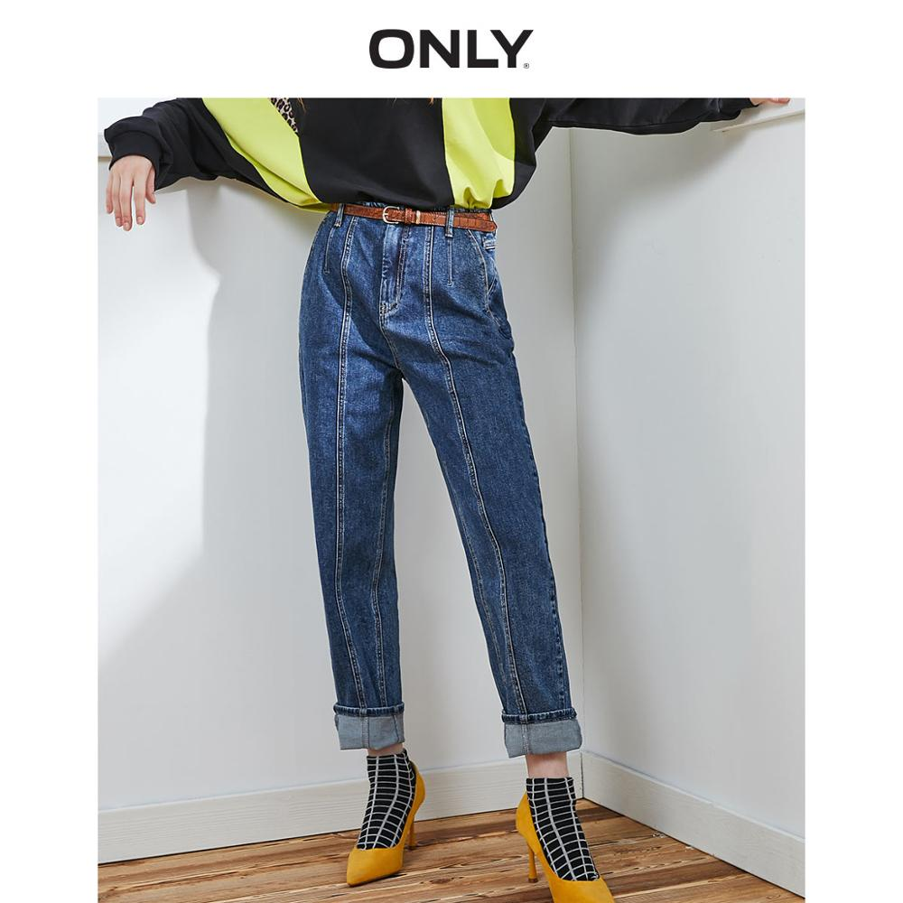 ONLY Women's High-rise Crop Jeans | 120149666