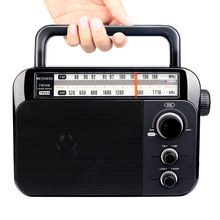 Retekess TR604 FM/AM 2Band black 2019new Portable Radio AC Powered rechargeable Receiver for the elderly Hearing impaired people