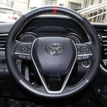 Carbon Fiber Hand-stitched Car Steering Wheel Cover for Toyota Camry 18-19 цена 2017
