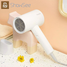 Xiaomi MIJIA SHOWSEE A1-W Negative Ion Hair Dryer Hair Care Professional Quick-drying Household 1800W Portable Hair Dryer