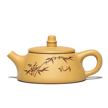 145ML Purple Clay Yixing Teapot All Handmade Carved Bamboo Kettle Send Gift Box