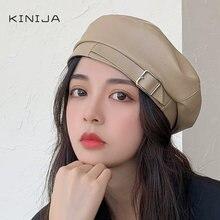 Модный берет из лакированной кожи женская шапка во французском