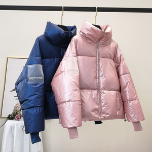 Image 3 - RICORIT Women Down Jacket Down Cotton Loose Clothes Down Coat Female White Duck Down Jacket Winter Waterproof Overcoat
