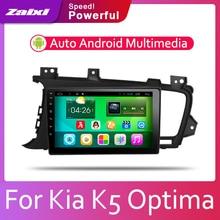 ZaiXi Android 2 Din Car radio Multimedia Video Player auto Stereo GPS MAP For Kia K5 Optima 2011~2015 Media Navi Navigation for kia optima k5 jf 2015 2016 2017 liislee car multimedia tv dvd gps audio hi fi radio original style navigation