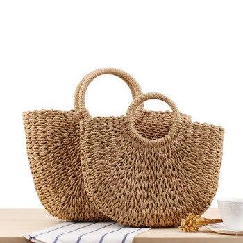 Handmade Woven Shoulder Bag  4