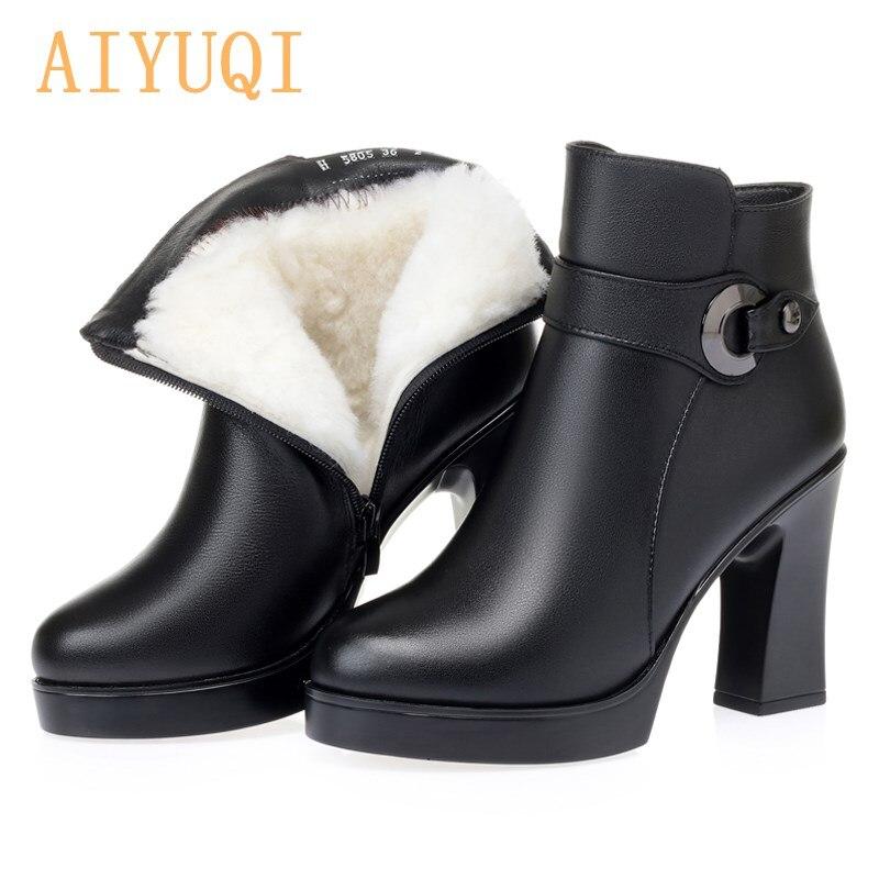 AIYUQI/женские ботинки на высоком каблуке; Новинка 2021 года; Шерстяные теплые женские зимние ботинки; Модные офисные женские ботильоны