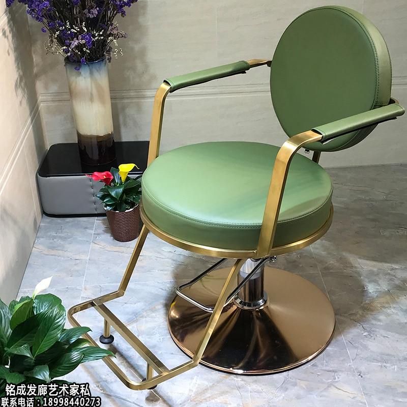 New Barber Shop Chair Hair Salon Special Stainless Steel Handrail Beauty Salon Chair Haircut Haircut Stool