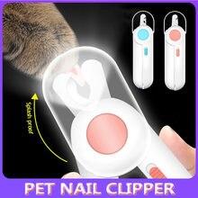 Кусачки для когтей питомцев кошек и собак Животные кусачки ногтей