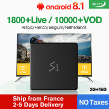 Android 8.1 Leadcool S1 IPTV Arabic France Subscription 1 Year QHDTV Support 2.4GHz WiFi 2G+16G Belgium Like X96 Mini