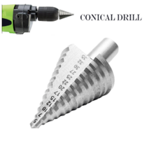 Ступенчатое сверло 5 35 мм спиральный конусный резак из быстрорежущей