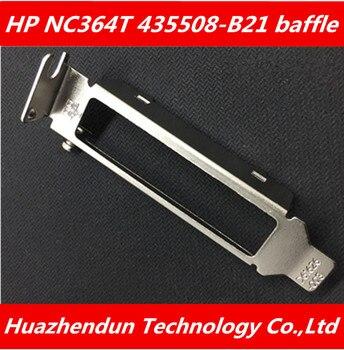 HP NC364T 435508-B21 436431-001 435506-002 half-height bezel 8CM short block baffle 100pcs free shipping