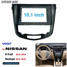 2 Din 10.1 Inch Car Radio Fascia for NISSAN X Trail 2014 2018 Panel Dashboard Plastic Installation Trim Kit CD DVD Player Frame