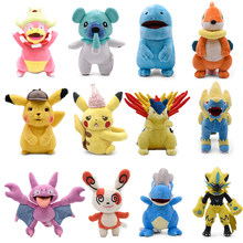 25-28cm Detective Pikachu Mew Gligar Cubchoo Dragonite Soft Plush Toy Anime Stuffed Doll Plush Toy Children Gift For Children(China)