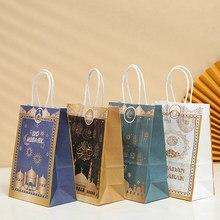 Sac cadeau en papier Kraft pour Ramadan, 12 pièces, sac en papier Kraft pour musulman Eid Mubarak, fourre-tout doré, emballage cadeau commémoratif