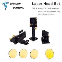 ドラゴンダイヤモンドCO2レーザーヘッドレーザー彫刻米国集束レンズ径20ミリメートルFL50.8 63.5 101.6ミリメートルsiミラー25を切断するためのマシン