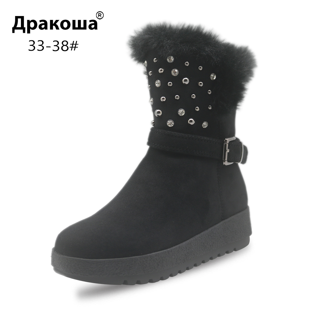 Apakowa Girls Winter Suede Black Snow Boots Kids Mid-Calf Cosy Casual Thermal Warm Fur Lined Breathable Slouch Walking Boots
