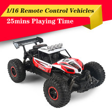 High Quality MGR/C RS730-A 1:16 Off-Road Crawler 2.4G Remote Control Vehicles 2WD High Speed Car For Children Gifts
