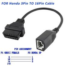 1 шт. Автомобильный Кабель-адаптер OBD Женская соединительная линия OBD2 16Pin адаптер для Honda 3 Pin диагностический кабель Высокое качество