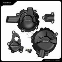 Комплект вторичных крышек двигателя мотоцикла для gb racing
