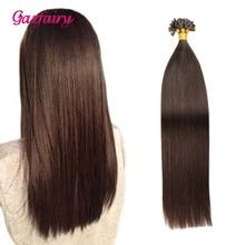 Gazfairy реальные Реми расширения Fusion человеческих волос 24