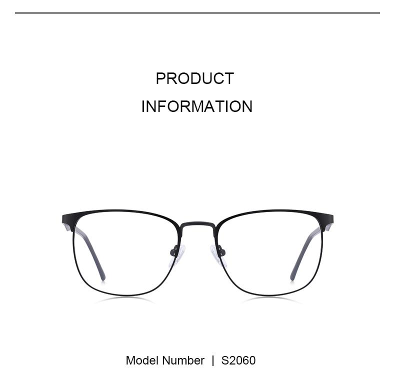 S2060平光镜详情(2)_08