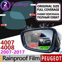 For Peugeot 4007 4008 2007-2017 Full Cover Anti Fog Film Rearview Mirror Rainproof Car Accessories 2008 2010 2012 2013 2014 2015 for peugeot 3008 2008 2020 mk1 mk2 3008gt gt full cover anti fog film rearview mirror rainproof accessories 2013 2015 2017 2018