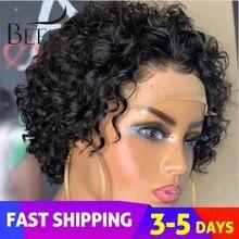 250% Короткие вьющиеся парики Beeos с вырезами фея, парики из человеческих волос на сетке с застежкой 4*4, бразильские волосы Реми 8 дюймов, челове...